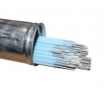 Electrode de soudure aluminium Ø 2.5mm 500 g