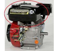 Reservoir moteur 6.5cv