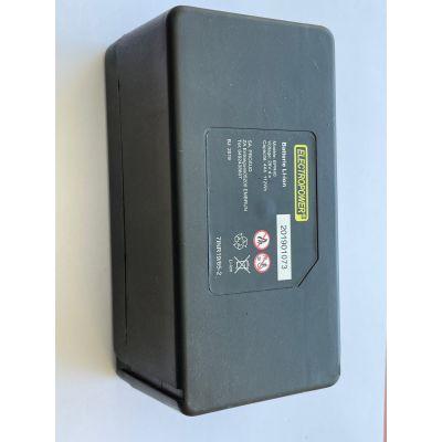 Batterie lithium pour robot tondeuse RM24A